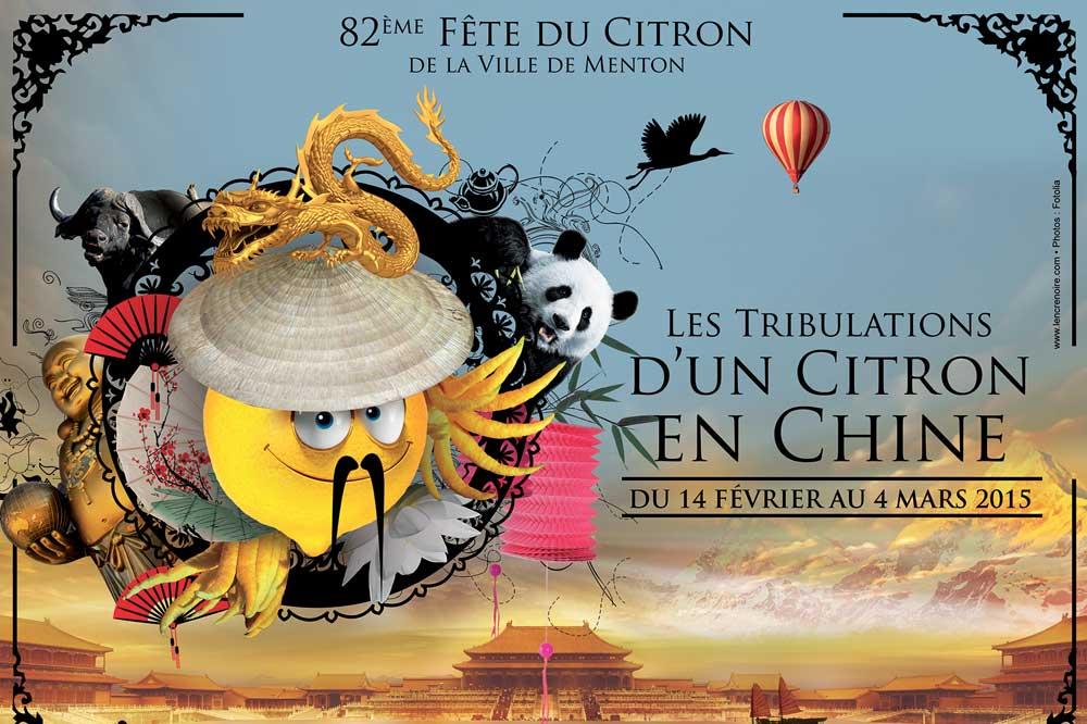 fete_du_citron_menton