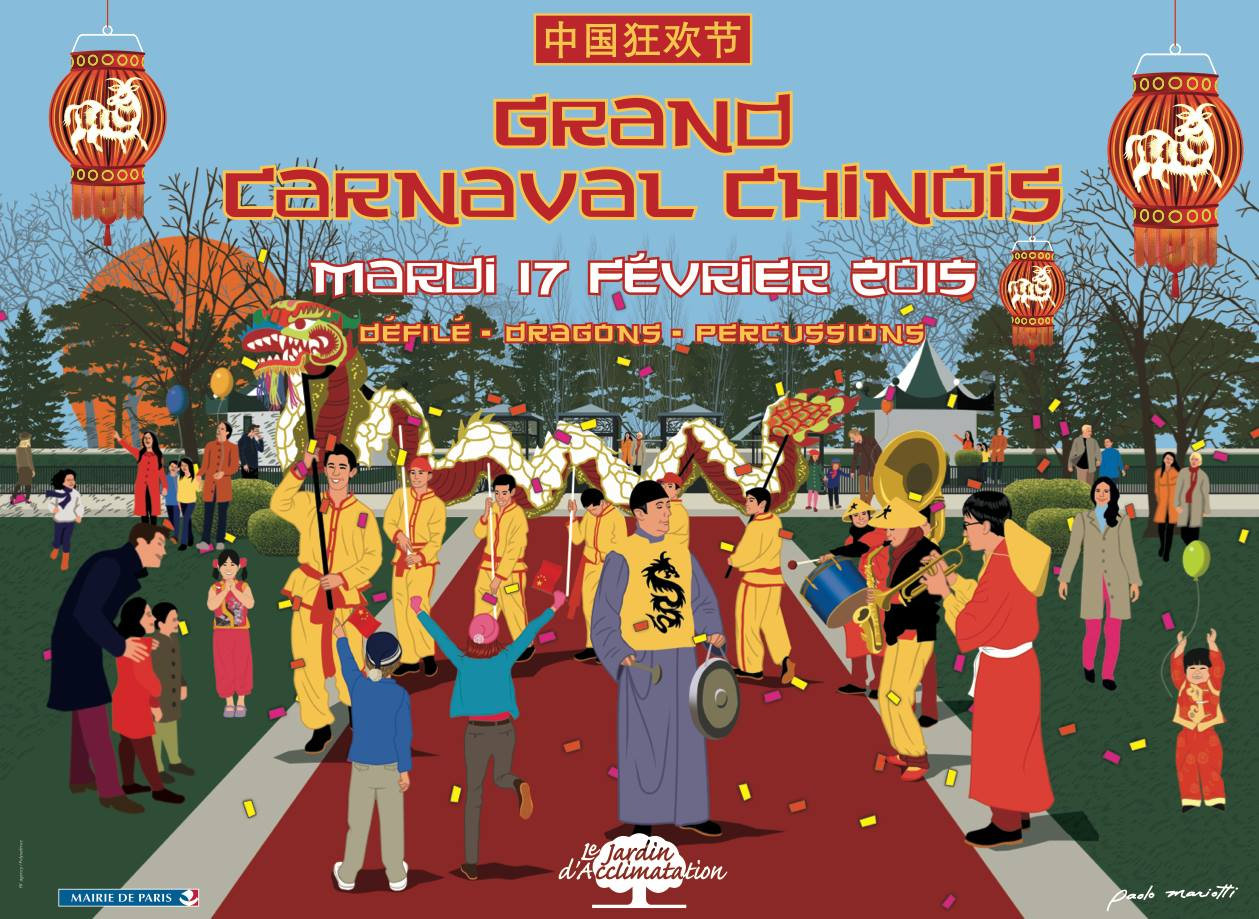 Nouvel an chinois 2015 que faire blogueuse mode nice for Jardin chinois paris