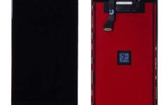pieces-detachees-iphone-la-pomme-discount