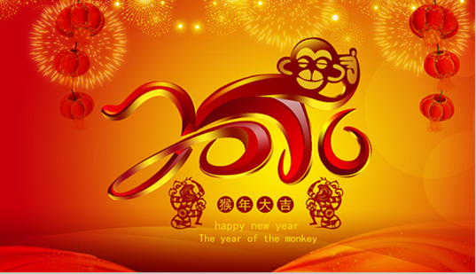NOUVEL-AN-chinois-2016